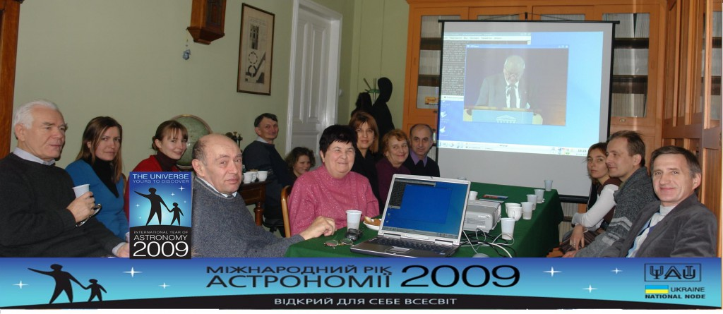iay2009opening-lviv2